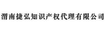 成都电缆桥架_四川电缆桥架